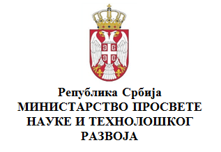 news - Ministarstvo nauke